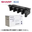 (セット商品)シャープ MX-C30HB トナー回収容器+ MX-C32JT-B (黒トナー)純正品・新品(フルカラー複合機 MX-C302W 対応)