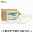 キヤノン FM3-8137-02U (000) 廃トナー回収ボックス 再生品(カラー複合機 iR-ADV C2020, C2025, C2030, C2020S, C2220, C2225, C2230, C2218 シリーズ 対応)