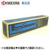 京セラミタ TK-8306C シアン 国内純正トナー (TASKalfa 3050ci, 3550ci, 3051ci, 3551ci 対応)