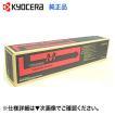 京セラミタ TK-8306M マゼンタ 国内純正トナー (TASKalfa 3050ci, 3550ci, 3051ci, 3551ci 対応)