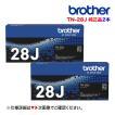 【2本セット】ブラザー工業 TN-28J 純正トナー(HL-L2300, L2320D, L2360DN, L2365DW, DCP-L2520D, FAX-L2700DN, MFC-L2720DN, L2740DW 対応)