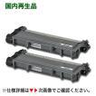 (2本セット)ブラザー工業 TN-28J リサイクルトナー(HL-L2300, L2360DN, L2365DW, DCP-L2520D, DCP-L2540DW, FAX-L2700DN, MFC-L2720DN, MFC-L2740DW 対応)