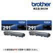 (新品2本セット)ブラザー工業 TN-291BK ブラック 純正トナー(HL-3170CDW, HL-3140CW, MFC-9340CDW, DCP-9020CDW 対応)