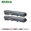 ブラザー工業 TN-291BK ブラック リサイクルトナー(HL-3170CDW, HL-3140CW, MFC-9340CDW, DCP-9020CDW 対応)