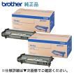 (純正品2本セット)ブラザー工業 TN-56J 大容量 純正トナー ×2 (HL-5440D, HL-5450DN, HL-6180DW, MFC-8520DN, MFC-8950DW対応)