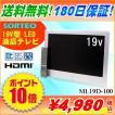 (送料無料)(ポイント10倍) 液晶テレビ 19V型 SORTEO ML19D-100 (中古)(スタンドなし)