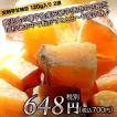 島屋製菓 安納芋甘納豆 120g入り 2袋セット