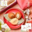 敬老の日カード付き 新栗2021 敬老の日ギフト スイーツ 和菓子 食べ物 老舗 人気  / 栗福柿・栗きんとん 10個セット
