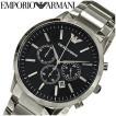 エンポリオアルマーニ メンズ腕時計 AR2434/ブラック