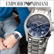 エンポリオ アルマーニ メンズ 時計 AR1635 ブルー/クロノグラフ