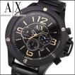 アルマーニエクスチェンジ メンズ 時計 (AX1513)オールブラック