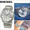 ディーゼル  DZ4181 メンズ 腕時計 時計DIESEL