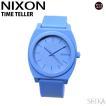 NIXON/ニクソン タイムテラー A119 メンズ レディース 時計