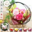 プリザーブドフラワー プレゼント ギフト 和風 誕生日 還暦のお祝い 贈り物 女性 花 おしゃれ ランキング 花つづりNEW