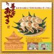 おやき 信州善光寺おやきセット20入り送料無料 野菜たっぷりおやきは長野の特産品お歳暮に
