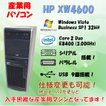 HP xw4600/CT Workstation WindowsVista Business 32bit SP1 4GB HDD 250GB 30日保証