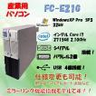 NEC FC98-NX FC-E21G model SX2R5Z WindowsXP Pro 32bit HDD 500GB ミラーリング機能 30日保証