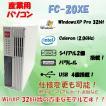 NEC FC98-NX FC-20XE model SP1ZS3ZZ WindowsXP Pro 32bit HDD 80GB 30日保証