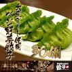 【大豆ミート使用】ベジ野菜餃子30個(ベジタリアン向け菜食餃子)