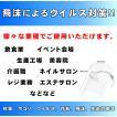 フェイスシールド メガネ型 100セット  飛沫防止  国内発送 新型コロナウイルスやインフルエンザの飛沫感染予防に!