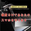 訳あり 送料無料 ガラスフィルム iPhone11 9H 強化ガラス 液晶保護フィルム iPhone11 iPhone XR  iPhone6 iPhone6s iPhone7 iPhone8