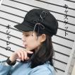 レディース キャスケット 帽子 ブラック 黒 レースアップ ハンチング オシャレ かわいい つばあり 秋 冬