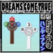 【7月予約】DREAMS COME TRUE デビュー30周年記念ドリクマ・ワルクマ ハンディファン
