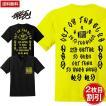 アイディー EYEDY Tシャツ 半袖Tシャツ ピーナッツ マリファナ 大きいサイズ 4L 5L ビッグサイズ ワーク系 ルード系 ストリート系 黒 白 eye-tm015