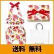 Haruulala Japan(ハルウララ) 出産祝い 女の子 オーガニックベビー服2点セット (スタイ+パンツ) (長袖_紙袋付き, 愛の詩)