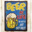ブリキ看板 アンティーク エンボスプレート ビール アメリカ雑貨 バー おしゃれ 店舗 居酒屋 [ Beer is Life]