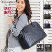 ビジネスバッグ レディース A4 ブランド 20代 女性 トートバッグ 大容量 軽い 本革 おしゃれ ナイロン 出張 旅行バッグ 買い物バッグ