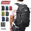 Coleman コールマン WALKER 33 ウォーカー33 リュック リュックサック メンズ レディース ジュニア 通学 遠足 旅行 ディパック バックパック 通学バッグ