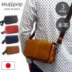 ボディバッグ メンズ 本革 国産 日本製 クラッチバッグ セカンドバッグ Bluffpop キャッシュレス ポイント還元