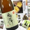 限定醸造品 吹上焼酎 本格芋焼酎 風憚(ふうたん)1800ml