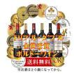 ALLダブル金賞受賞赤ワイン6本セット フランスボルドー産 750ml×6本