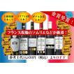 ALLダブル金賞受賞 ソムリエ厳選 フランス・ボルドー産赤ワイン6本セット 750ml×6本