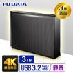 IODATA JH030IO テレビ録画用USBハードディスク(4K放送録画対応)