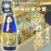 日本が誇る酒、最高金賞受賞酒