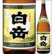 25度 白岳 1800ml瓶 米焼酎 高橋酒造 熊本県 化粧箱なし