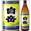 20度 白岳 900ml瓶 米焼酎 高橋酒造 熊本県 化粧箱なし