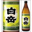 25度 白岳 900ml瓶 米焼酎 高橋酒造 熊本県 化粧箱なし