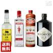 【送料無料】タイプ別 ジン 飲み比べ 4本セット ヘイマンズオールドトム シンケンヘーガー ビーフィーター ヘンドリックス