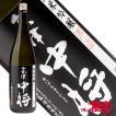会津中将 純米吟醸 夢の香 1800ml 日本酒 鶴乃江酒造 福島 地酒