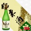 東豊国 特別純米酒 超 720ml 日本酒 豊国酒造 福島 地酒 ふくしまプライド。体感キャンペーン(お酒/飲料)