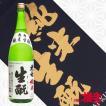 大七 純米 生もと 1800ml 日本酒 大七酒造 福島 地酒 ふくしまプライド。体感キャンペーン(お酒/飲料)