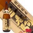 三春駒 特別純米酒 1800ml 日本酒 佐藤酒造 福島 地酒 ふくしまプライド。体感キャンペーン(お酒/飲料)