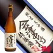 会津中将 純米大吟醸 特醸酒 720ml 化粧箱付 日本酒 鶴乃江酒造 福島 地酒