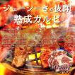 焼肉BBQ あすつく 国産熟成カルビ 霜降りの脂と赤身のバランスがちょうどいいバランスの良いカルビです