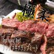 牛肉 ステーキ かいのみ 焼肉 外国産 フラップミート