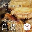 角煮 あすつく 国産豚肉 500g 実店舗人気No.1!3日間煮込んだとろぷる角煮